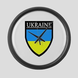 Ukraine Flag Patch Large Wall Clock