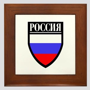 Russia (in Russian) Patch Framed Tile