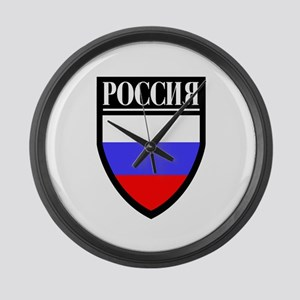 Russia (in Russian) Patch Large Wall Clock