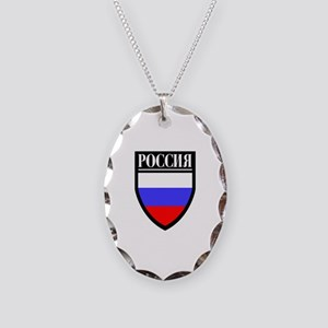 Russia (in Russian) Patch Necklace Oval Charm