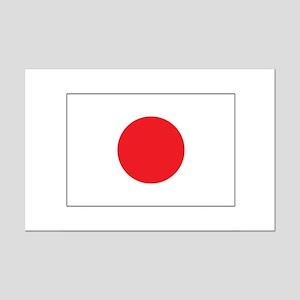 Rising Sun Flag of Japan Mini Poster Print