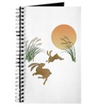 Moon, japanese pampas grass and rabbits Journal