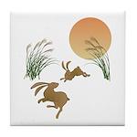 Moon, japanese pampas grass and rabbi Tile Coaster