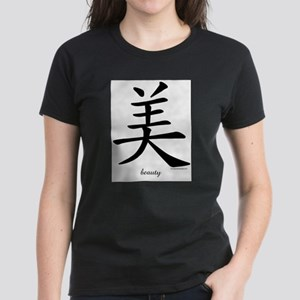 Chinese Character for Beauty Ash Grey T-Shirt