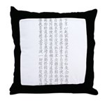 a Page from the Sutras Throw Pillow