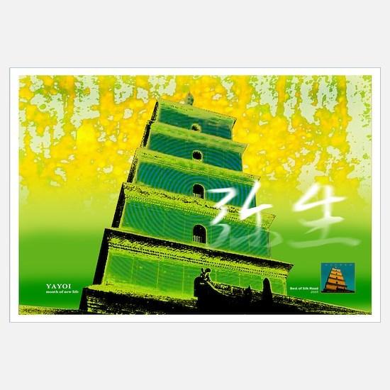 "Kitaro ""Best of Silk Road"" MARCH Framed"