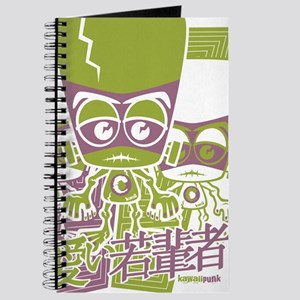 Creature Mascot Stencil Journal