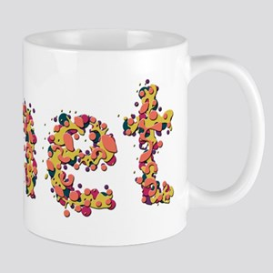 Janet Fiesta Mug