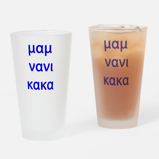 """EAT SLEEP POOP"" IN GREEK Drinking Glass"