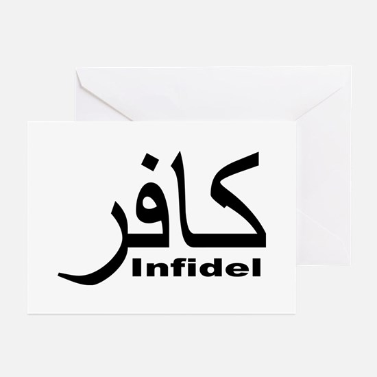 Infidel (1) Greeting Cards (Pk of 10)