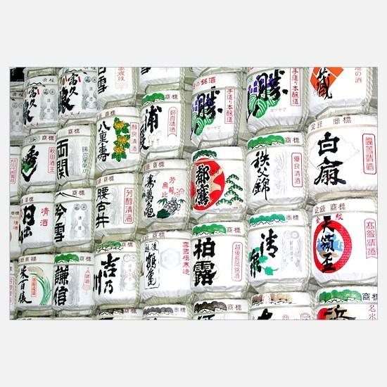 Helaine's Saki (Sake) Barrels