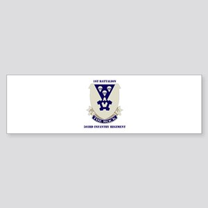 DUI - 1st Bn - 503rd Infantry Regt with Text Stick