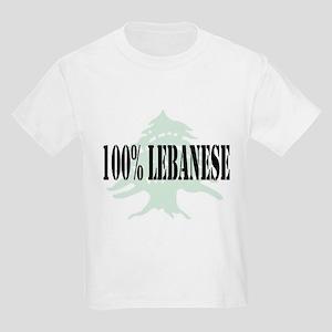 100% LB Kids T-Shirt