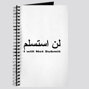 I WIll Not Submit (1) Journal