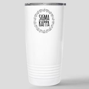 Sigma Kappa Arrow 16 oz Stainless Steel Travel Mug