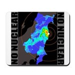No nuclear map Mousepad
