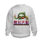 Dragon tattoo Kids Sweatshirt