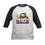 Dragon tattoo Kids Baseball Jersey