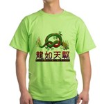 Dragon tattoo Green T-Shirt