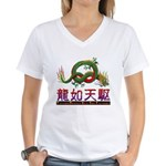 Dragon tattoo Women's V-Neck T-Shirt
