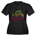 Dragon tattoo Women's Plus Size V-Neck Dark T-Shir