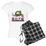 Dragon tattoo Women's Light Pajamas