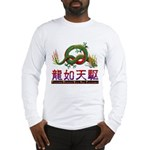 Dragon tattoo Long Sleeve T-Shirt
