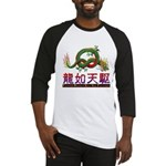 Dragon tattoo Baseball Jersey