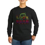 Dragon tattoo Long Sleeve Dark T-Shirt