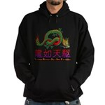 Dragon tattoo Hoodie (dark)