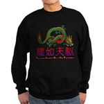 Dragon tattoo Sweatshirt (dark)