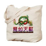 Dragon tattoo Tote Bag