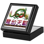 Dragon tattoo Keepsake Box