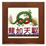 Dragon tattoo Framed Tile