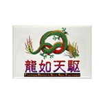 Dragon tattoo Rectangle Magnet (10 pack)
