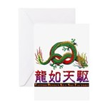 Dragon tattoo Greeting Card