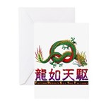 Dragon tattoo Greeting Cards (Pk of 10)