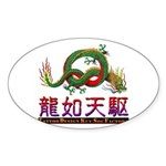 Dragon tattoo Sticker (Oval 50 pk)