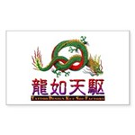 Dragon tattoo Sticker (Rectangle 10 pk)