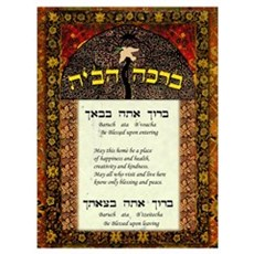 Blessing for the Home Framed Print