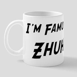 Famous in Zhuhai Mug