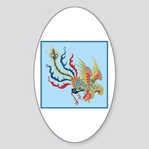 Colorful Chinese Peacock Sticker (Oval)