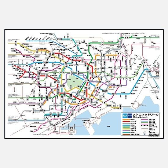 Tokyo Metro Map