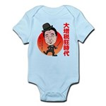 Chap Noda Infant Bodysuit