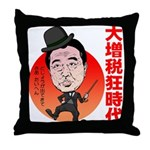 Chap Noda Throw Pillow