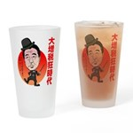 Chap Noda Drinking Glass