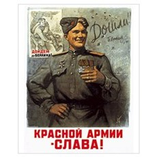 Soviet Army (Red) Woman Poster