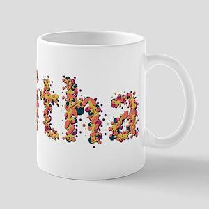 Tabitha Fiesta Mug