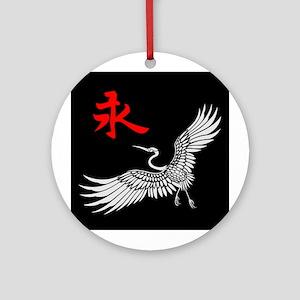 Eternity Ornament (Round)