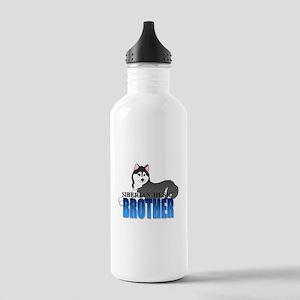 Black Siberian Husky Brother Stainless Water Bottl
